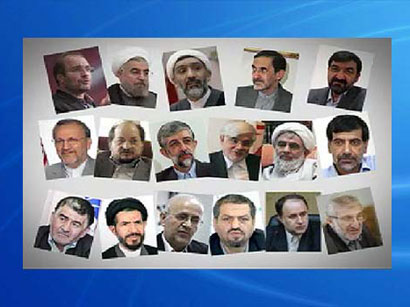 Photo: Who is who among Iran's presidential candidates: individuals and coalitions / Iran