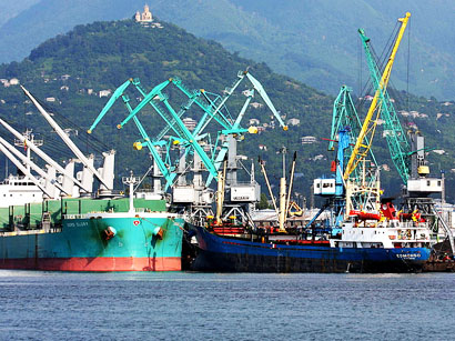 Photo: Some 80 percent of Batumi Sea Port's total transit flow falls to Azerbaijan  / Economy news