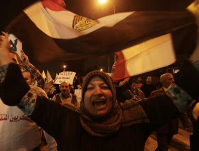 Photo: Egypt voters overwhelmingly approve constitution: government official / Arab World