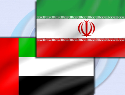Photo: Large UAE trade delegation to visit Iran / Iran