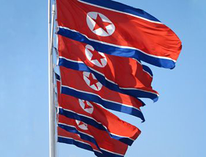 Photo: North Korea denies media reports on arms supplies to Hamas / Arab World