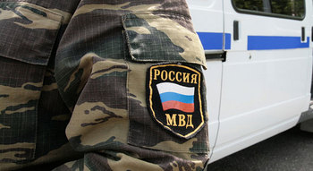 Photo: Belgorod Police establish identity of suspect in shooting of five people