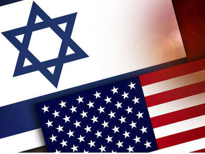 Photo: Israel rejects US proposals on Jordan Valley / Arab-Israel Relations