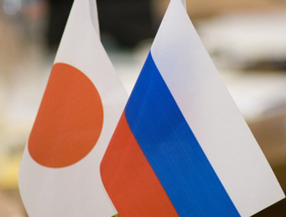 Photo: Foreign Ministry: Russia not to judge hastily Japan's loosing restrictions on military / Politics