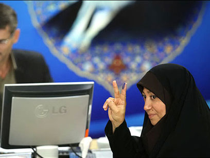 Photo: First female candidate registered for Iranian presidential elections / Iran