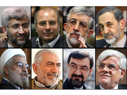 Photo: Iranian officials: Change in method of presidential debates likely / Politics
