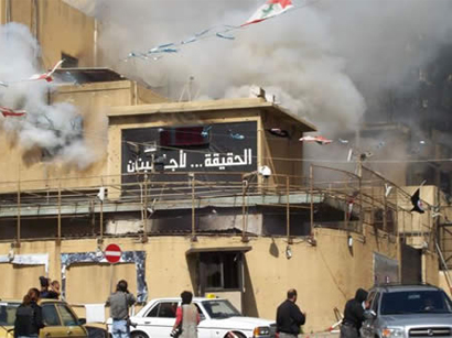 Photo: US condemns Beirut bombing, pledges support