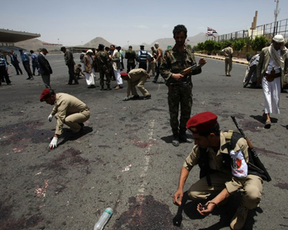 Photo: Attackers fire rockets at prison in Yemeni capital / Arab World