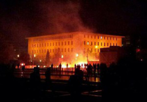 Photo: Ruling party building attacked in Turkey  / Other News