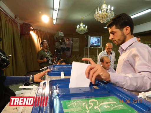 Photo: Iranian elections to go digital / Iran