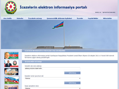 Photo: In 2013 number of users of portal about permission in Azerbaijan exceeds 152,000 / Finance