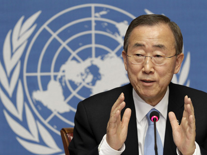 Photo: UN chief welcomes Gaza truce deal / Arab-Israel Relations