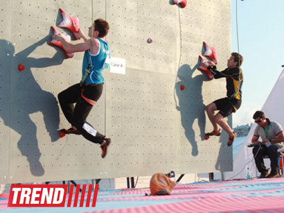 Photo: Some 150 sportsmen to participate in IFSC Climbing World Cup in Baku