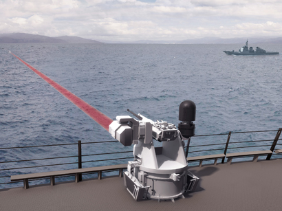 Photo: Turkey to create domestic laser weapon / Politics