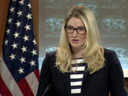 Photo: US to grant Syrian Opposition Coalition 'foreign mission' status / Arab World