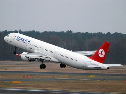 Photo: Turkish Airlines suspends flights to east Ukraine / Turkey