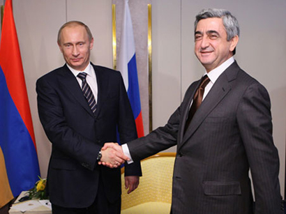 Photo: Putin and Sargsyan discuss prospects of Armenia's joining EAEC / Armenia