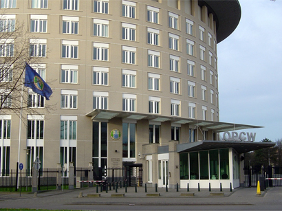 Photo: OPCW receives EU grant to destroy Syria arms / Arab World