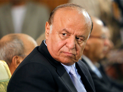 Photo: Territorial integrity protection is most convenient way for federal system- Yemeni President / Arab World