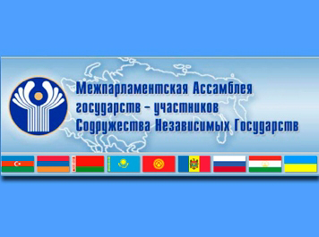 Photo: CIS Inter-parliamentary Assembly work plan for 2014 to be discussed in Baku / Politics