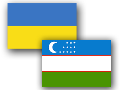 Photo: Uzbekistan, Ukraine discuss topical issues of bilateral relations / Uzbekistan