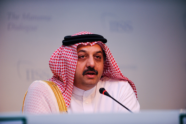 Photo: Qatar defends foreign policy over Gulf rift / Arab World