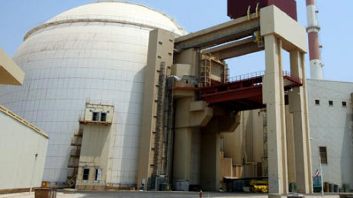 Photo: Iran wants Japan to help build nuclear plants / Iran
