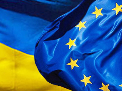 Photo: EU set to help Ukraine pay gas bills / Other News