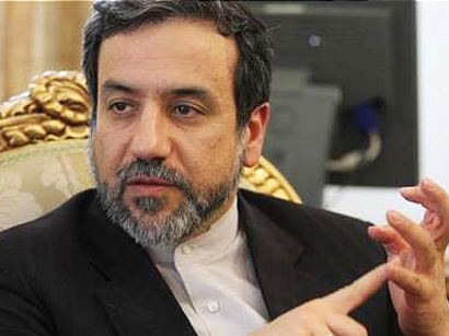 Photo: Top Iranian negotiator: Technical talks in Vienna to cover Arak heavy water reactor / Iran