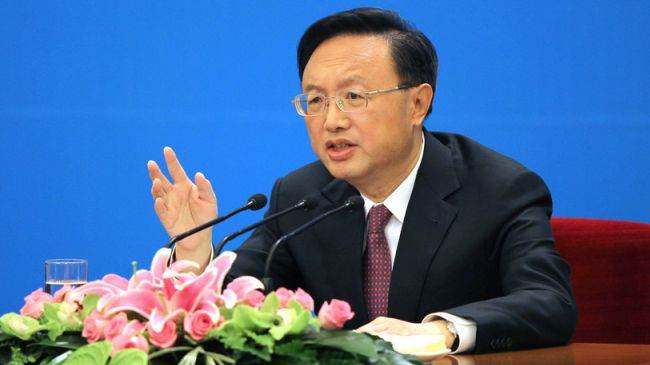 Photo: Chinese state councilor to visit Iran soon / Iran