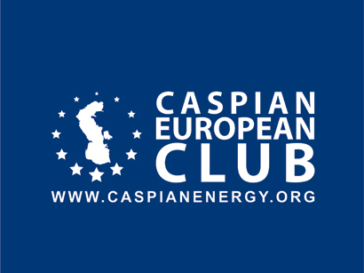 Photo: Caspian European Club and Caspian Energy International Media Group address to heads of Caspian states