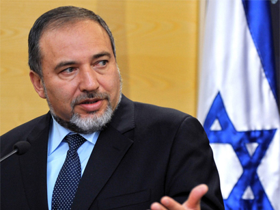 Photo: Israeli FM rejects criticism over shot Palestinians / Arab-Israel Relations