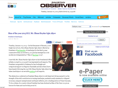 Photo: Pakistan Observer: Azerbaijani president is role-model leader for entire region / Politics