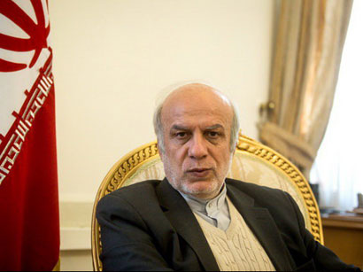 Photo: Iran to support Afghanistan's new administration / Politics