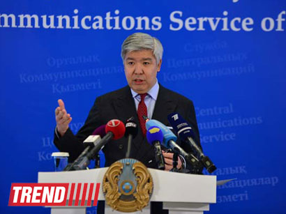 Photo: Kazakhstan to create Center for Future Energy / Kazakhstan