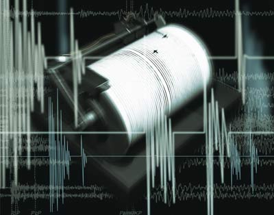 Photo: Earthquake jolts Zardab region of Azerbaijan / Azerbaijan