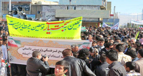 Photo: Protests held in several Iran's cities  / Society