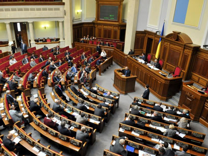 Photo: Verkhovna Rada returns 2004 constitution and intends to establish Cabinet of Ministers  / Politics