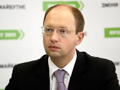 Photo: Ukraine PM says Russia seeks to undermine world security system / Other News