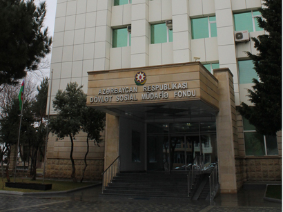Photo: Public allowances to be automatically granted in Azerbaijan