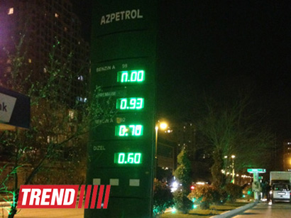Photo: Sales of Premium Euro-95 gasoline start in Azerbaijan