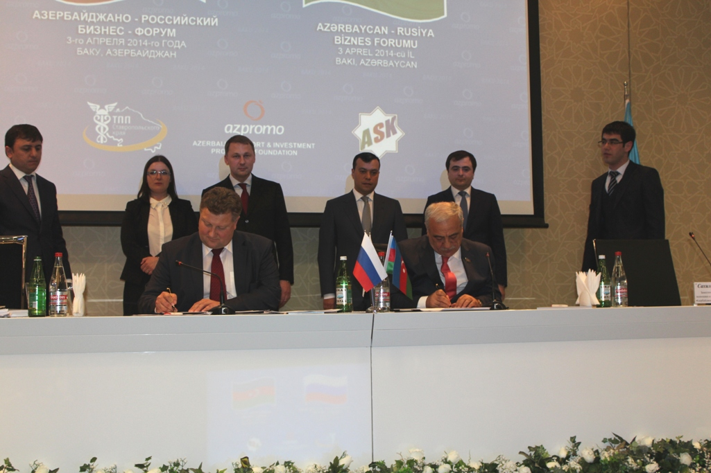 Photo: Azerbaijan and Russia's Stavropol sign series of agreements / Economy news
