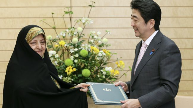 Photo: Iran, Japan to expand cooperation on environment  / Iran