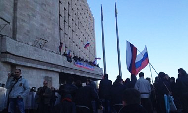 Photo: Ukraine activists declare autonomy for Donetsk / Other News