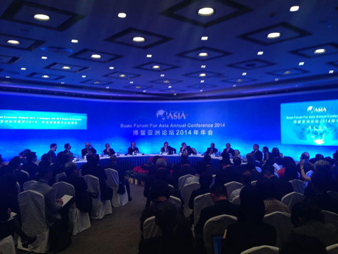 Photo: Presentation of the G-Global megaproject in China  / Economy news