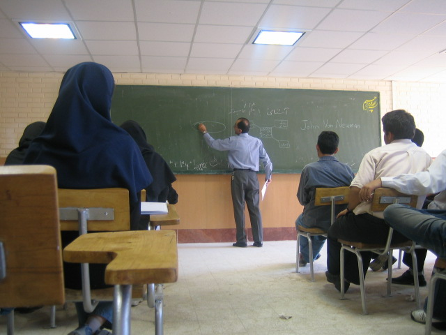 Photo: Up to 4 percent of Iranian school students use methamphetamine  / Iran