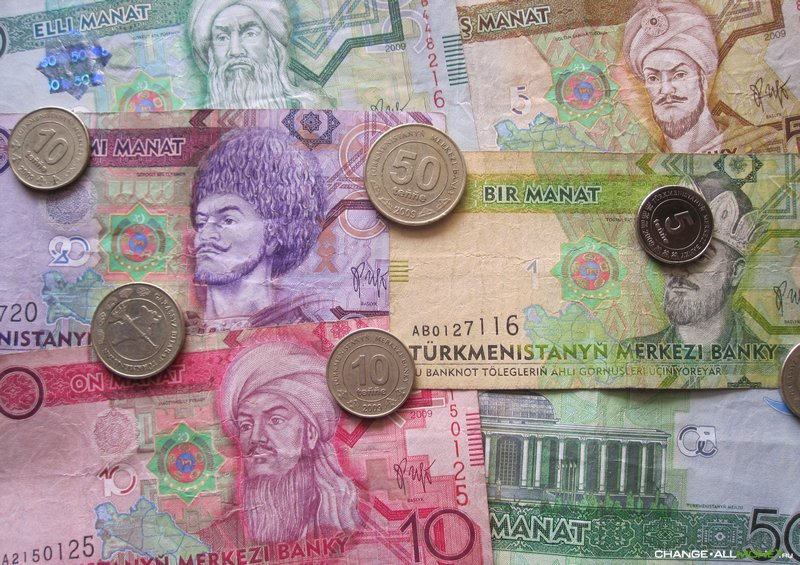 Photo: Turkmenistan attaches importance to maintaining stable exchange rate of national currency / Turkmenistan