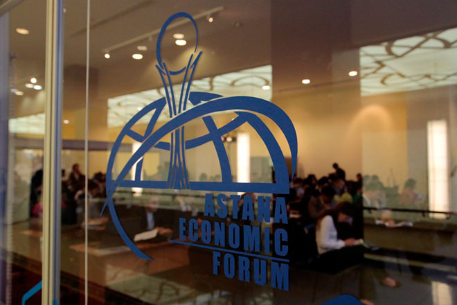 Photo: Number of participants of seventh Astana Economic Forum announced / Economy news