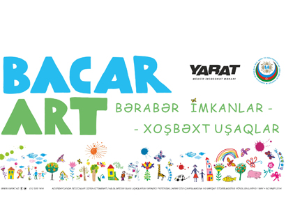 Photo: Azerbaijani State Committee, YARAT continue  BACARART project / Society