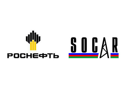 Photo: SOCAR signs agreement with Russia's Rosneft company / Oil&Gas